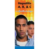 In The Know: Hepatitis A, B, & C-A Family of Risks Pamphlet     SPANISH Version