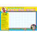 Red the Fire Dog Safe Escape Grid Poster